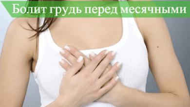 грудь болит перед месячными