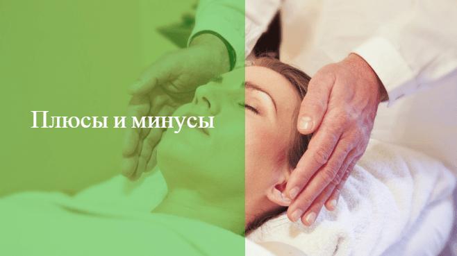 можно ли массаж беременным