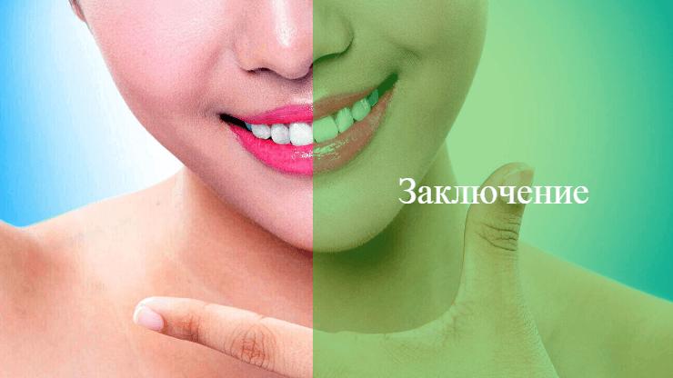 можно ли лечить зубы при месячных отзывы