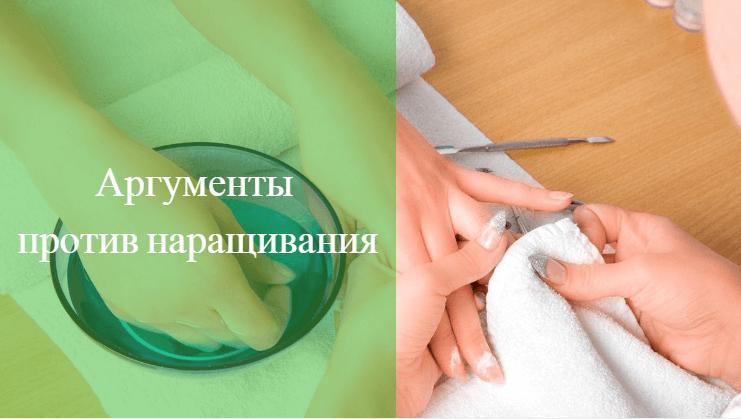 можно наращивать ногти при месячных