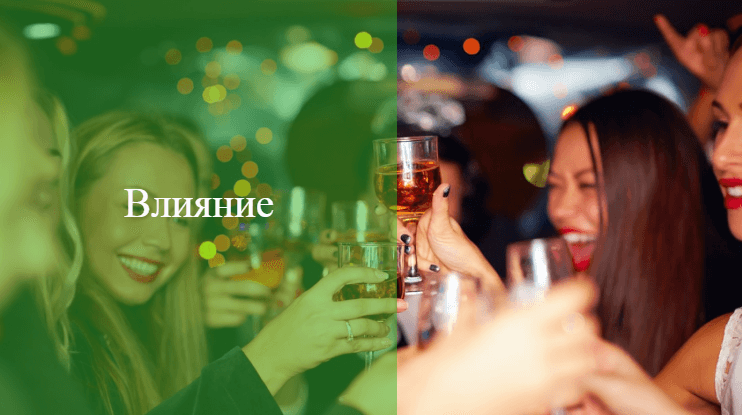 можно ли при месячных пить алкоголь