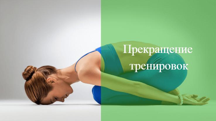 при месячных можно заниматься фитнесом