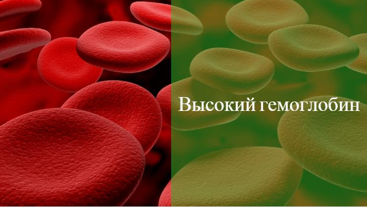 гемоглобин во время месячных падает
