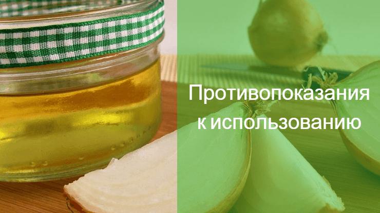 тампоны с медом и луком в гинекологии