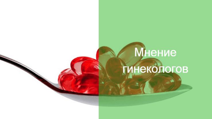 нурофен для женщин при месячных