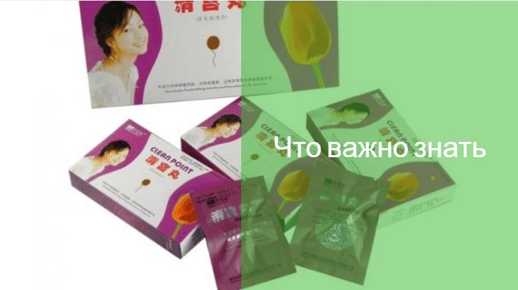 хао ган тампоны отзывы гинекологов
