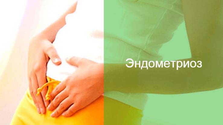 облепиховое масло тампоны в гинекологии